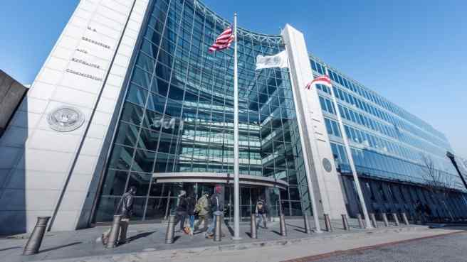 SEC building seen from street