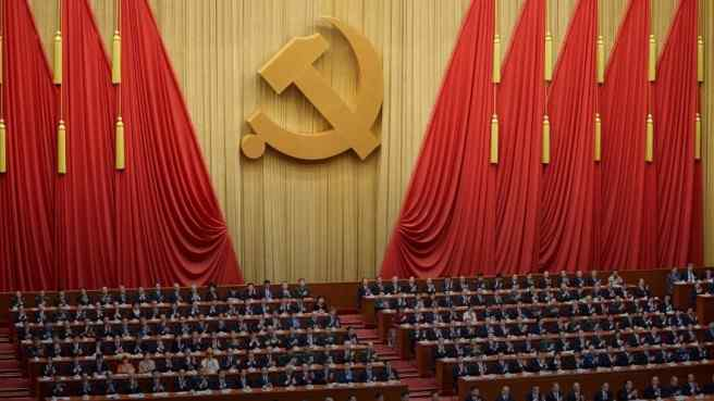 communist symbol on wall in front of conference