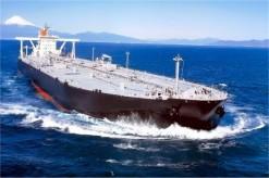 oil trading blockchain