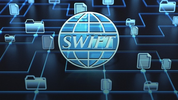 SWIFT blockchain