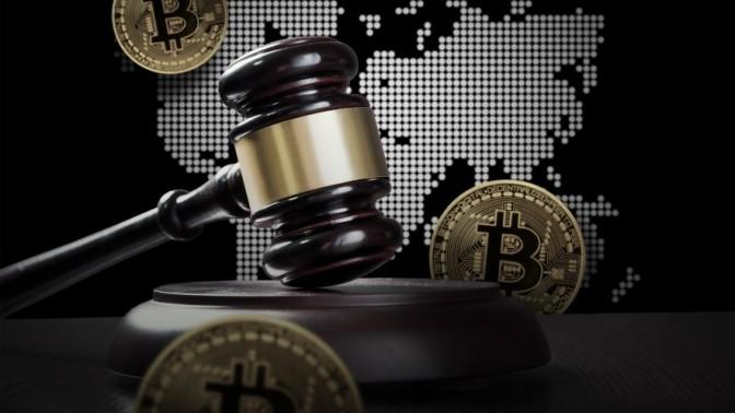 Crypto regulation reform