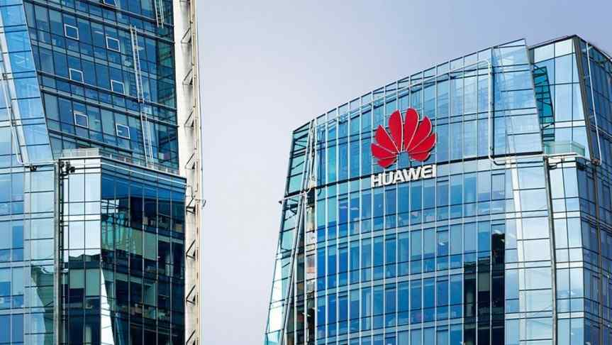 Huawei glass building in the right side of another glass building