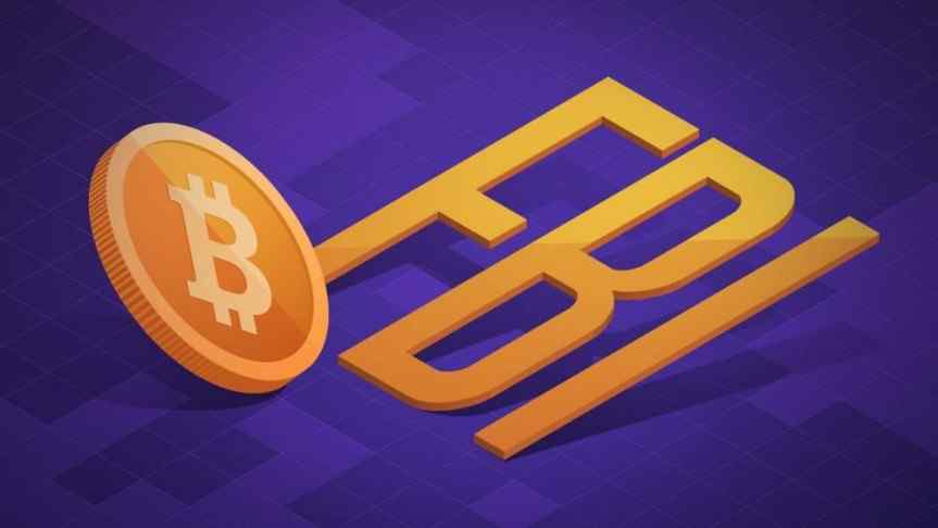 FBI logo and a Bitcoin on a purple background