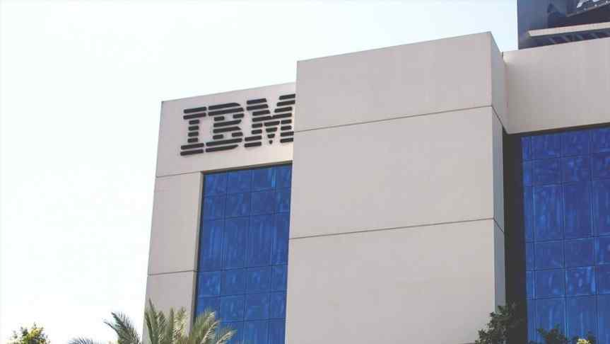 The IBM building