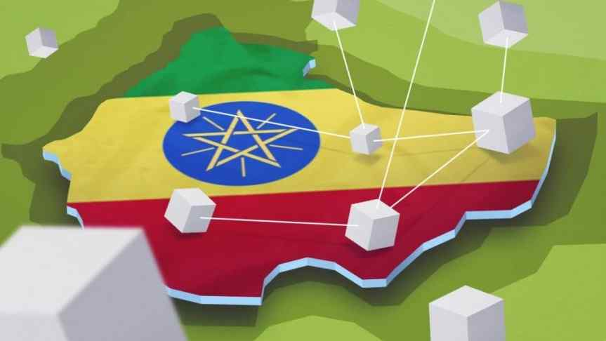 Illustration of Ethiopia's flag and country with blockchain elements