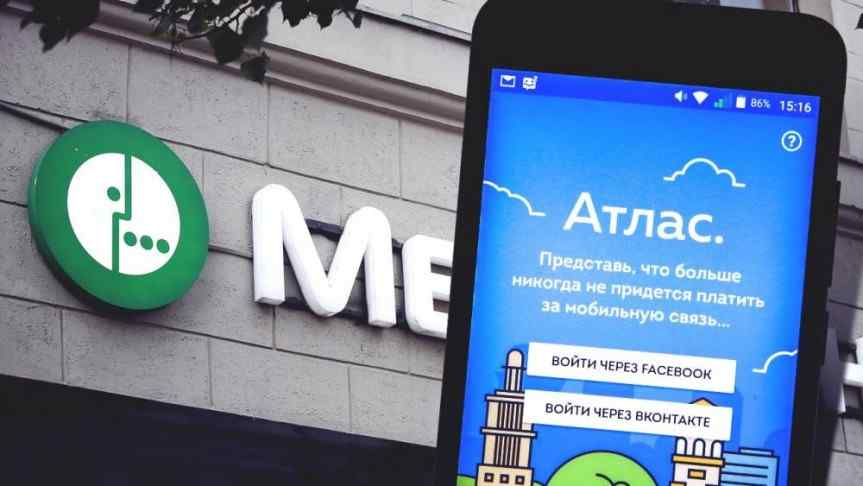 Russia's second largest mobile operator, MegaFon, will develop blockchain-related projects with Gazprombank and Rostec.