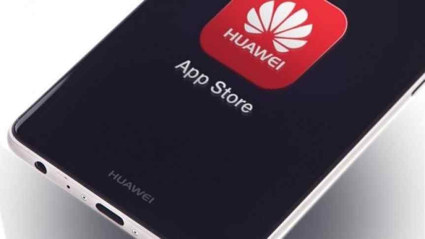 Huawei phone displaying the Huawei App Store logo  in front of a white background