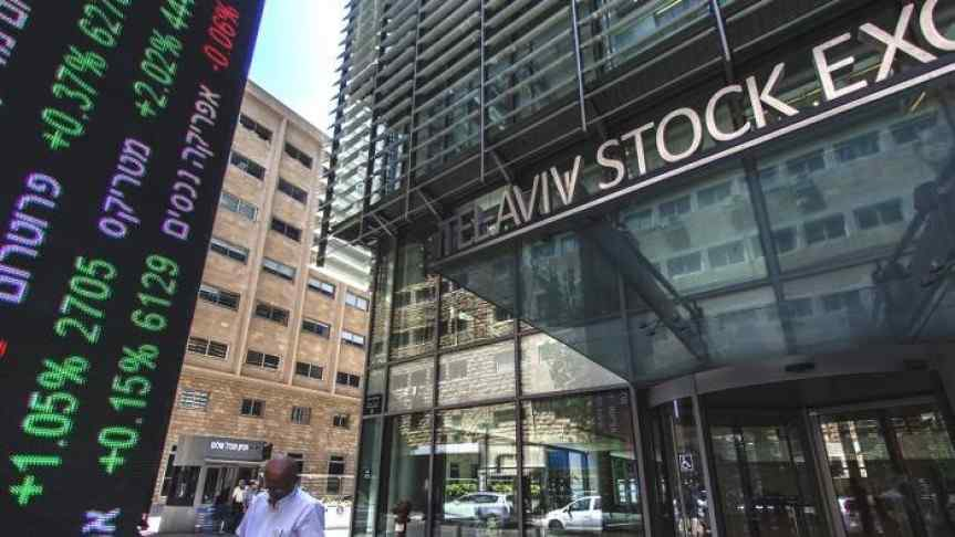 Tel Aviv Stock Exchange building