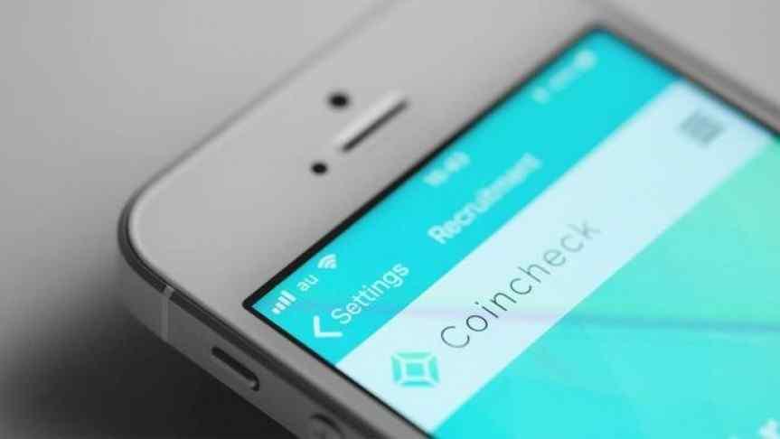 Coincheck app screenshot displayed on a phone screen