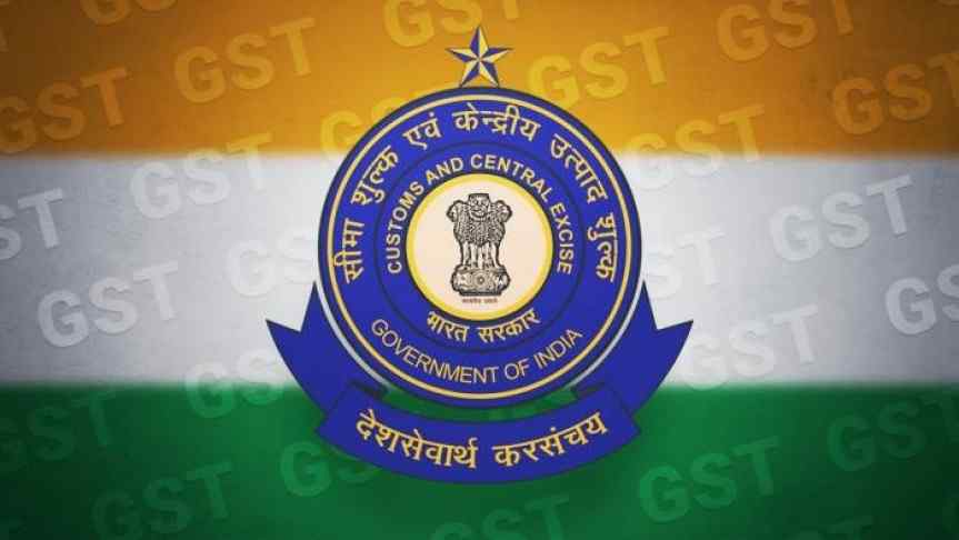 The logo of Customs and Central Excise of India