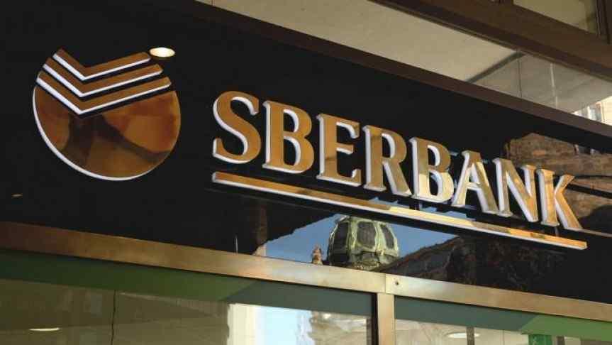 Sberbank building; closeup on the logo
