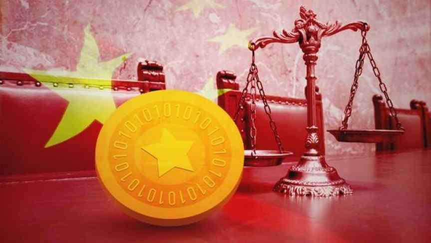 Chinese flag over a coin and a libra
