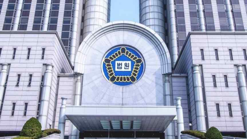 South Korean Supreme Court considers Bitcoin to have economic value.
