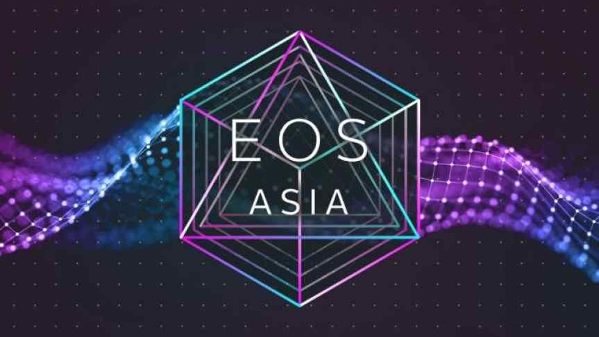 Eos Asia illustration with purple waves on a black background