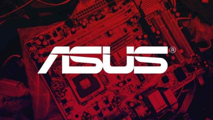 Asus Unveils Motherboard