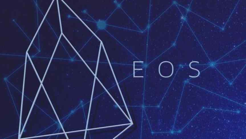 EOS illustration with a blue blockchain background