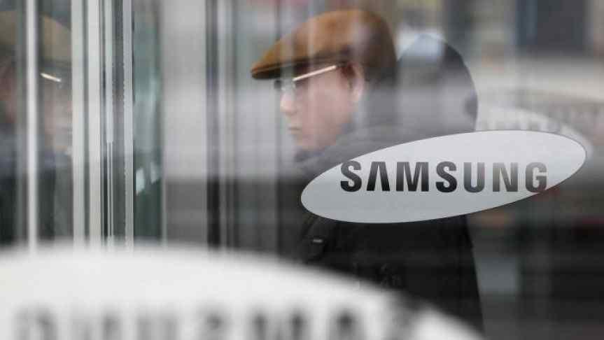 Samsung SDS launched a blockchain-based digital banking platform called NexFinance.