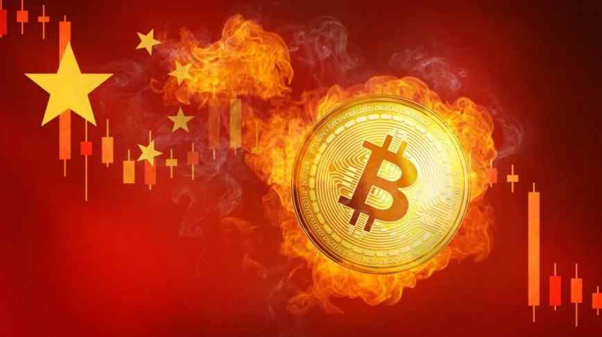 Chinese Cryptocurrency Regulation