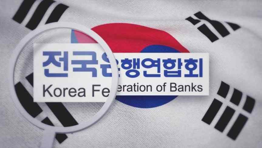 Korean Banks to Adopt BankSign DLT