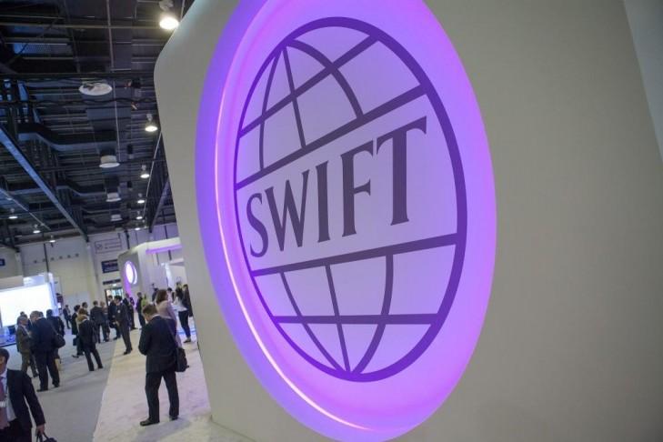 Swift blockchain technology