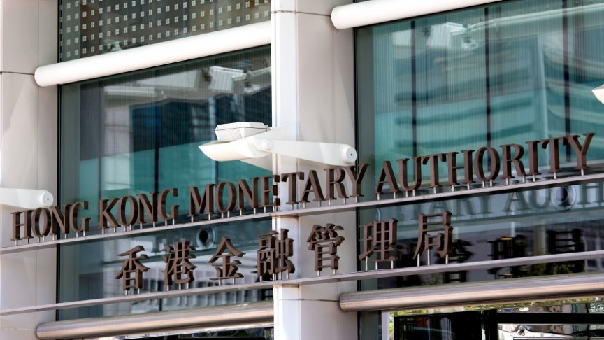 Hong Kong Monetary Authority Blockchain