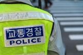 South Korea Regulation
