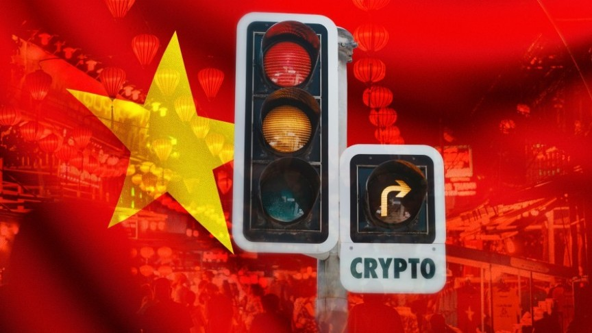 Vietnam red flag with yellow star, headlight showing right for crypto