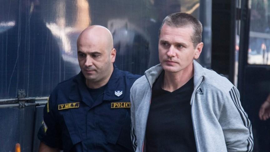 Alexander Vinnik arrest