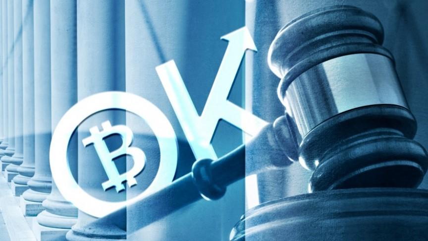 OkCoin Bitcoin exchange