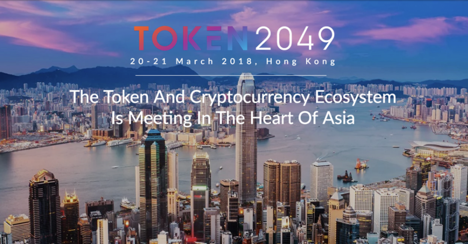 Token2049 Bitcoin Blockchian Conference 2018