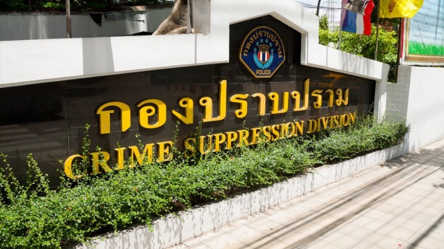 Thai Crime Suppression Division