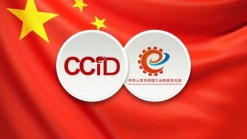 Chinese flag, CCID name