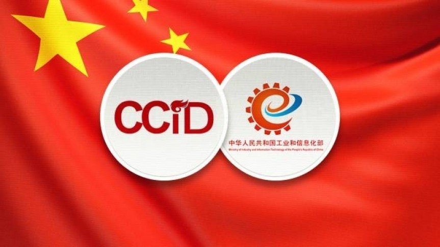 Chinese flag, CCID name
